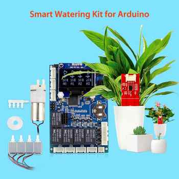 Elecrow Automatic Smart Plant Watering Kit for Arduino Electronic DIY Garden Water Smart Plant Capacitive Soil Moisture Sensor - DISCOUNT ITEM  30% OFF All Category