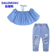 DALEMOXU 2PC Autumn Denim Suit Girl Set Clothes Off Shoulder Long Sleeve Top+Jeans Valentines Day Outfits Kids 1-7Y