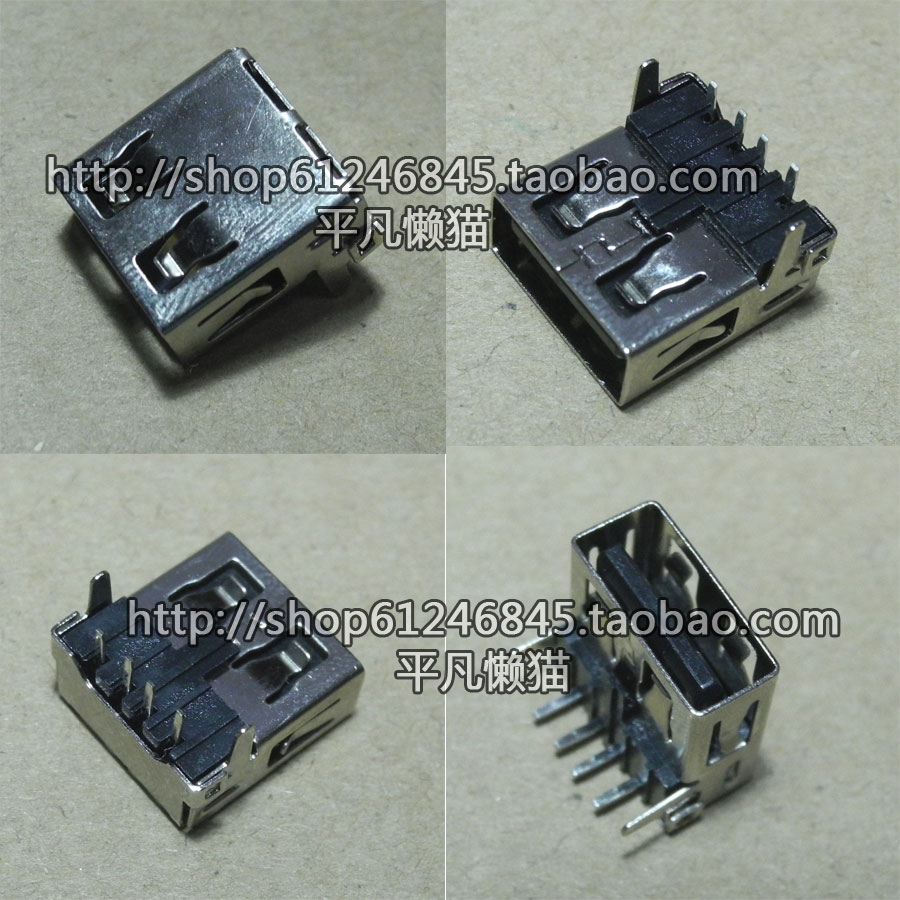 Computer Cables & Connectors Free Shipping For Lenovo Sl410k Sl510k L412 E40 E50 E420 E425 E40 E420 E425 Sl410k Sl510k L412 Usb Interface Connector