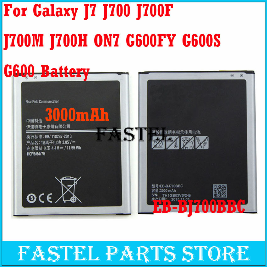 New EB-BJ700BBC Mobile Phone Battery For Samsung Galaxy J7 J700 J700F J700M J700H ON7 G600FY G600S G600 G6000 Battery With NFC