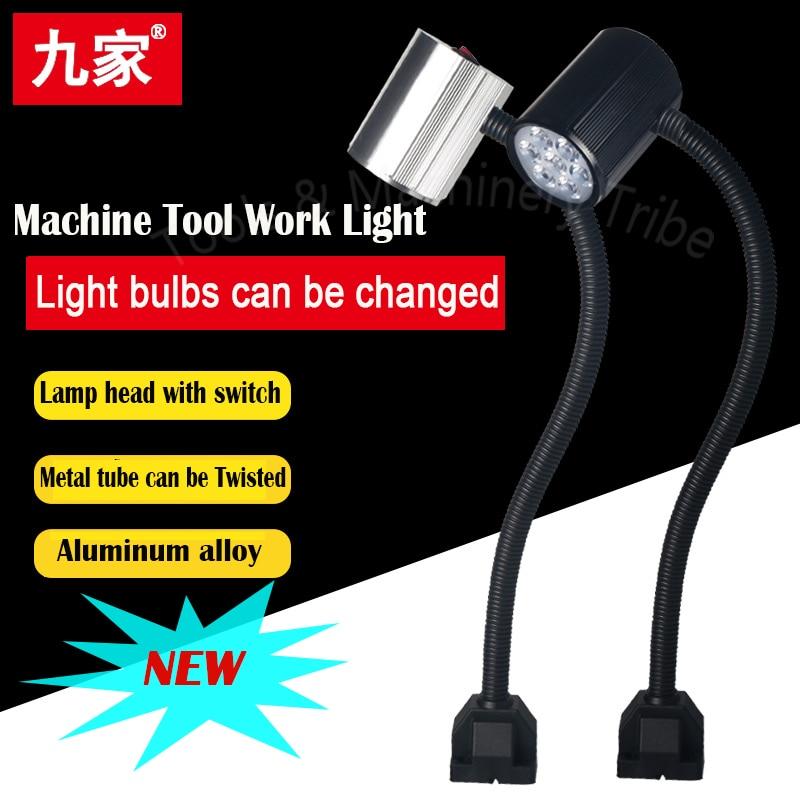 Jiujia New LED Working Lights Lathe Milling Machine Hoses Metal CNC Machine Light Can Replaceable Light Bulb 24V/36V/220V Lamp