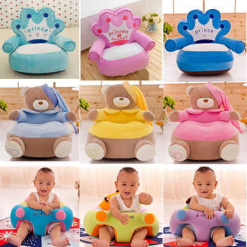 Baby Kids Only Cover NO Filling Cartoon Crown Seat Children Chair Neat Skin Toddler Children Cover for Sofa Best Gifts appease - DISCOUNT ITEM  35% OFF All Category