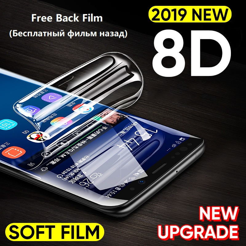 8D Protective Film on the for Samsung Galaxy Note 9 8 S10 S9 S8 Plus S10e S6 S7 Edge Screen Protector Film Foil Not Glass in Phone Screen Protectors from Cellphones Telecommunications