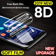 8D Protective Film on the for Samsung Galaxy Note 9 8 S10 S9 S8 Plus S10e S6 S7