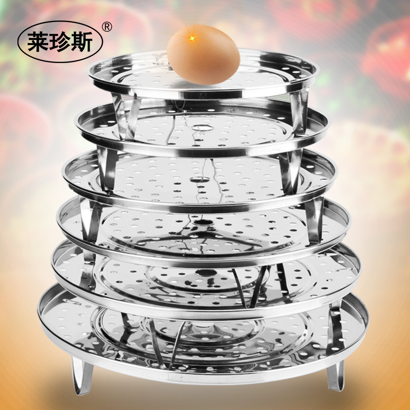 Kitchen Cookware Steamer Stainless Steel Household Practical Kitchenware Steamed Dish Steamers