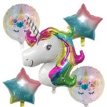 5 шт./компл. фольгированные воздушные шары-единороги обесцвечиваясь и не вышивка «звёздочки» или «бриллианты» воздушные шары День рождения украшения Детские игрушки поставки baby shower globos