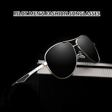 Prescription Optic Sunglasses Men Polarization High Vision EXIA OPTICAL KD-101 Series