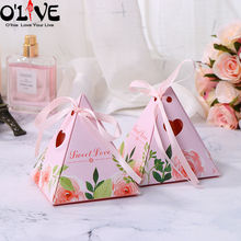 50 Pcs Pyramid Wedding Candy Box Paper Gift Packaging Baby Shower Birthday Party Favors Bonbonniere Marble Present Chocolate