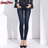 Garemay Women Jeans With High Waist Plus Size Classic Skinny Jeans For Women Denim Pants Fashion