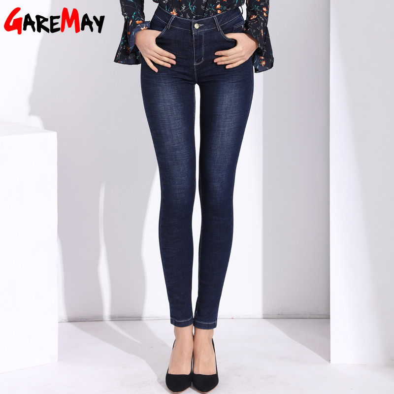 Garemay Women Jeans With High Waist Plus Size Classic Skinny Jeans For Women Denim Pants Fashion Long Pantalon Femme Spring