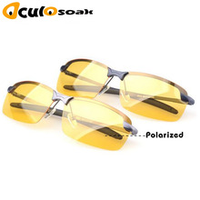 где купить Yellow Lense Night Vision Driving Glasses Men Polarized Driving Sunglasses Polaroid Goggles Reduce Glare по лучшей цене