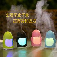 ALDX9 QQ Creative Penguin Humidifier USB Mini Colorful Night Light Aromatherapy Machine Negative Ion Air