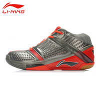 Li Ning Men S Professional Badminton Shoes Lin Dan Limited Edition Sports Shoes Hard Wearing Leather