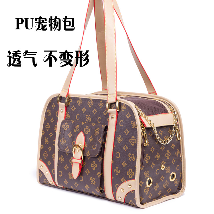 685b7c6aab6b Мода PU тиснением животное мешок с переносная сумка кошка из воздуха сумка