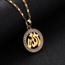 wholesale Islamic Allah Muslim Pendant Necklace Men/Women Jewelry Cubic Zirconia Moon And Star Religion Muslim Jewelry Women vintage women jewelry set allah necklace bracelet earrings set women s gold color islamic religion african muslim for party