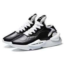 New Running shoes Men Women high quality