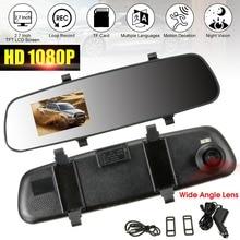 Kroak 2.7 дюймов ЖК-дисплей видеорегистратор автомобильный Камера регистраторы цифрового видео Регистраторы Зеркало заднего вида 5 В 1A авто видео