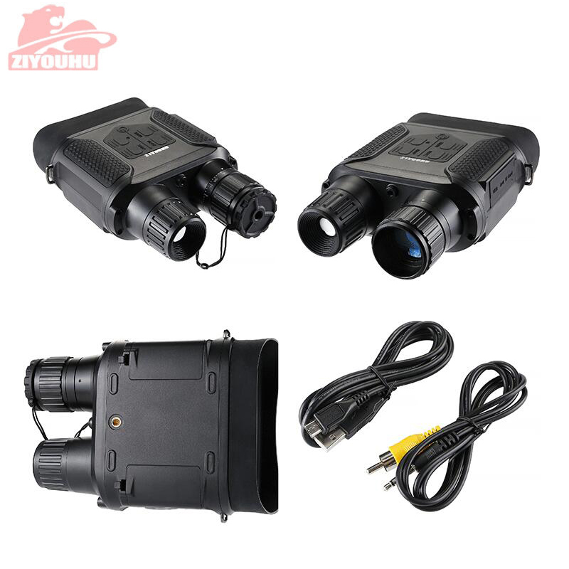 7X31 HD Digital Night Vision Binoculars Device Full Darkness Infrared Camera Video Image Recording Telescope Dynamic Wide Screen