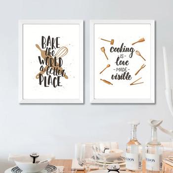 Cartoon streszczenie naczynia kuchenne płótno artystyczne malarstwo drukuje plakaty zdjęcia ścienny do jadalnia kuchnia Home Decor bez ramki LB0081 tanie i dobre opinie HAYONE Wydruki na płótnie Oddzielna PŁÓTNO Wodoodporny tusz abstrakcyjne Malowanie natryskowe Pionowy prostokąt canvas painting