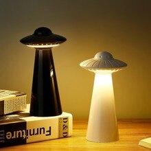 3 Colors UFO LED Night Light USB Rechargeable Bedroom Table Lamp Stepless Adjusted Desk Lighting Bedside Reading Lamp Nightlight