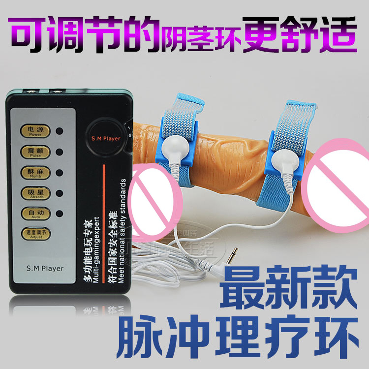 sex tools for sale electro shock cook ring stimulation Masturbation massage sex toys bdsm erotic toys sextoys adults for men.