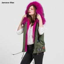 Jancoco Max Detachable 2017 Real Fur Gilet Women Genuine Raccoon Fur Large Collar Vest Winter Warm Fashion Coat Jacket S1558
