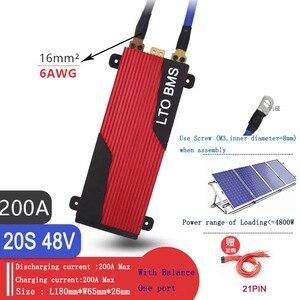 BMS 20S LTO BMS зарядка разрядка 80A 100A 120A 150A 200A LTO батареи 2,3 В/2,4 В подключены в 20 серий солнечной энергии 48 в