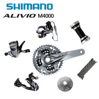 SHIMANO ALIVIO M4050 MTB Mountain bike shift drive kit crankshaft sprocket 3X9 27 speed bicycle parts Accessories derailleur kit
