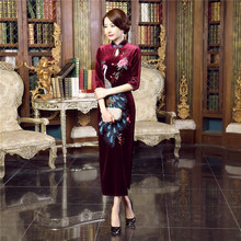 Autumn Winter Chinese traditional dress fashion design long sleeves Chinese Style Evening Party Dress qipao long cheongsam