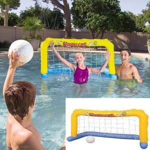 Image 3 - Надувной бассейн поплавок игрушки для взрослых детей футбол волейбол баскетбол Игры круг плавательный круг водный матрас Вечерние