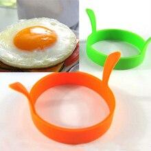 Горячая 1 шт случайный цвет DIY Круглый для завтрака силиконовые формы для яиц приготовление блинов инструменты кухонные аксессуары