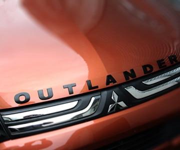 """Schriftzug logo für Motorhaube /"""" OUTLANDER /"""" für Mitsubishi  Outlander"""