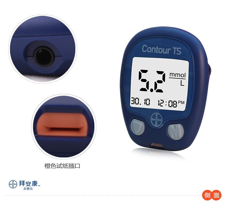 Aliexpress.com : Buy Free shipping BAYER Glucose meter Contour TS ...