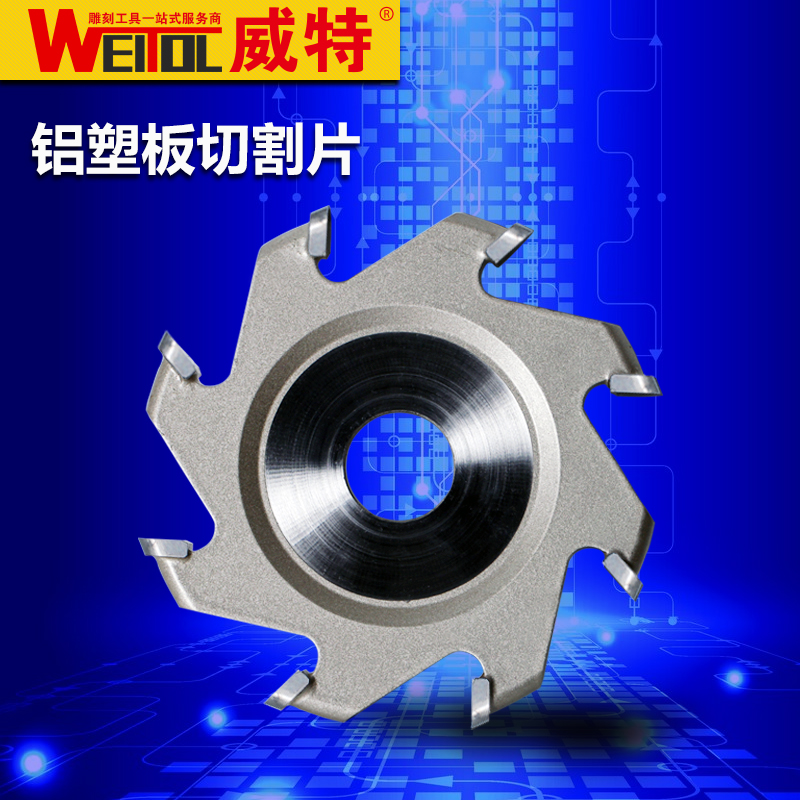 Weitol 1 piece Out diameter 100 mm High Quality circular saw blade Aluminum plate cutting sheet V and round blade 10 80t aluminum circular saw blade cutting blade with different diameter teeth r free shipping