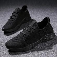 52730b841 Weweya 2018 Moda Tenis Calçados Masculinos de Verão Respirável Malha Sapatos  Para Homens Lace Up Sneakers Adultos Andando Sapato.