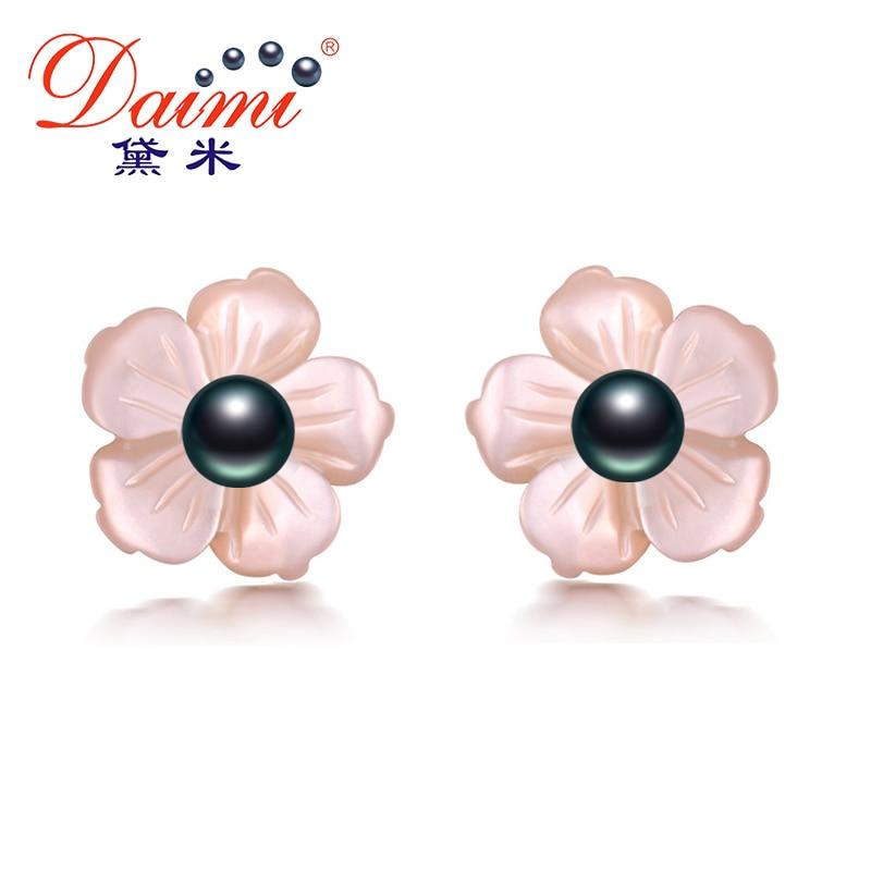 DAIMI Flower Earrings About 3mm Tiny Natural Pearl Earrings 925 Silver Studs Earrings DIY Shell Earrings