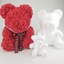 DIY Material Bubble Foam bear material Craft Modelling Polystyrene Styrofoam Balls For Party Decoration Supplies Gifts