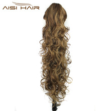 I's a wig 26″ 210g 18 Colors Long Wavy High Temperature Fiber Synthetic Hair Pieces Claw Clip Ponytail Extensions for Women