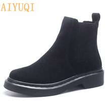 AIYUQI 2019 autumn new martin boots women flat elastic band England short genuine leather suede shoes