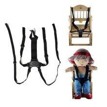 Buggiest трехколесный повязку коляска ремни ремень стул велосипед ребенка безопасности детская