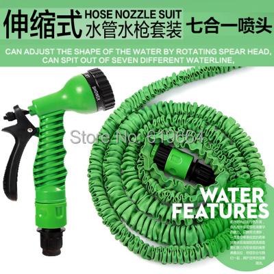 Lavador de carros 50FT jardim mangueira 1 conjunto = tubo + válvula + Spary Gun de alta qualidade para flor rega Car & casa de lavar