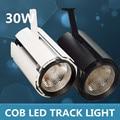 Hot LED Track Light COB 30W spot lamp lights spotlights clothing factory direct quality assurance AC90-260V