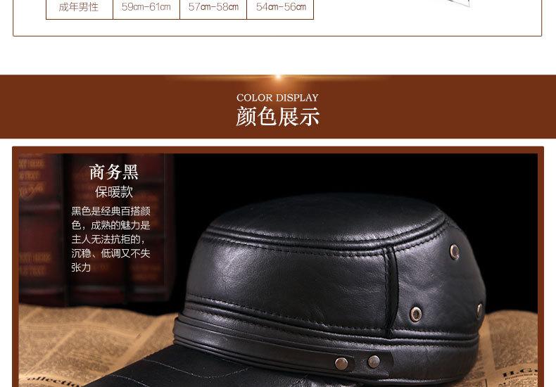 Men\'s Leather Hat - warm winter baseball cap - Korean fashion outdoor peaked cap _04