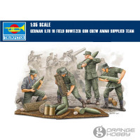 OHS Trumpeter 00426 1/35 German s.FH 18 Field Howiter Gun Ammo Supply Team Assembly Military figures Model Building Kits oh