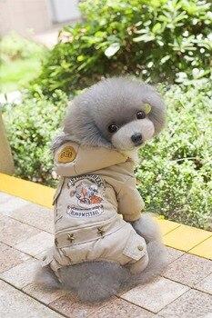 נהגים ארבע רגלי ברדס בגדי מעיל חורף כלב בסגנון מ S כדי XXL משלוח חינם בדואר סין מעיל כלב חם בגדי כלבים
