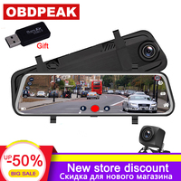 Car DVR 10 Stream RearView Mirror Touch screen Super night vision 1080P Dash Cam Camera Video Recorder Auto Registrar Dashcam