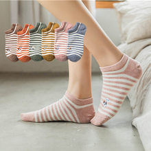 Embroidered Animals Women Socks Harajuku Fashion Girls Cotton Ankle 1 Pair Stripes