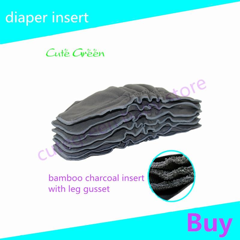 diaper insert