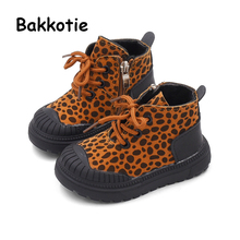 2c074ad12f Buy toddler girls leopard print shoes and get free shipping on ...