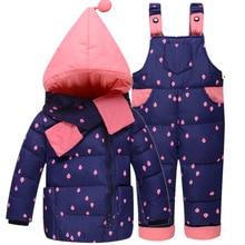 Девочка одежды дети зимой утка пуховик детская пиджак ребенок set верхняя одежда пиджак младенческой потепление одежда